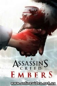Assassins Creed: Embers 2011