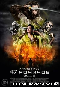 http://kino-city.net/load/47_roninov_2013/2-1-0-8239