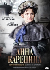 http://kino-city.net/load/anna_karenina_1_sezon_8_9_serija_serial_2017_07_31/8-1-0-11512