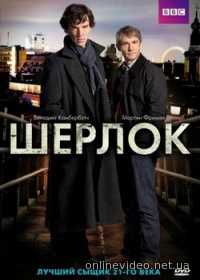 http://kino-city.net/load/sherlok_4_sezon_smotret_3_serija_serial_2017_08_16/8-1-0-11138