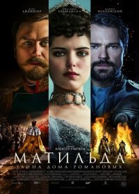 http://kino-city.net/load/matilda_film_2017-2018-01-26/24-1-0-12208