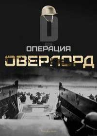 http://luxfilm.net/12778-operaciya-overlord-film-2018-12-15.html
